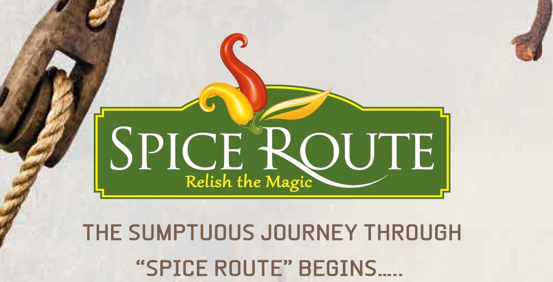 SPICE ROUTE RESTAURANT LLC